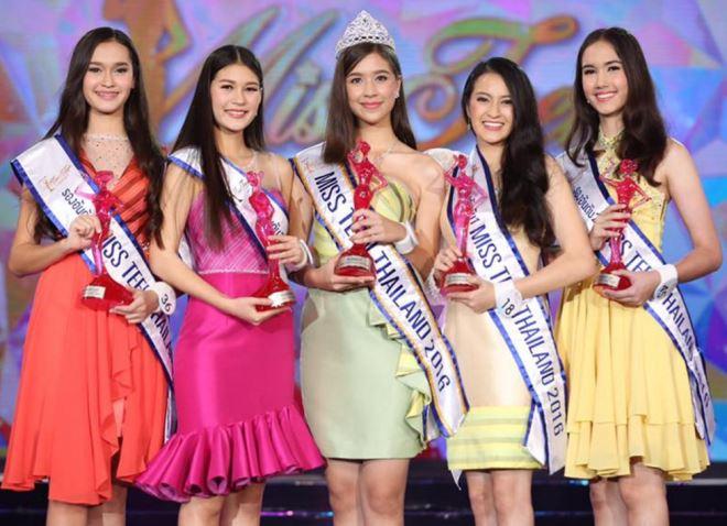 Miss Teen Thailand 2016