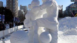 タイチーム今年の作品は「ムエタイの芸術」~第44回さっぽろ国際雪像コンクール