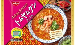 日清食品が「トムヤムクンヌードル」と「パッタイ」を凍らせて新発売