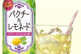 パクチーは飲み物?ポッカサッポロから「ワールドレモネード パクチー&レモネード」新発売!