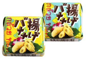 チロルチョコ〈揚げバナナ〉