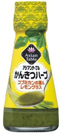 かんきつハーブ コブミカンの葉&レモングラス