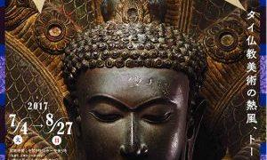 日タイ修好130周年記念特別展「タイ~仏の国の輝き~」が東京国立博物館で8月27日まで開催中