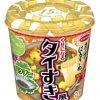 パクチー感満載のカップ麺とスープはるさめの新製品をエースコックが発売へ