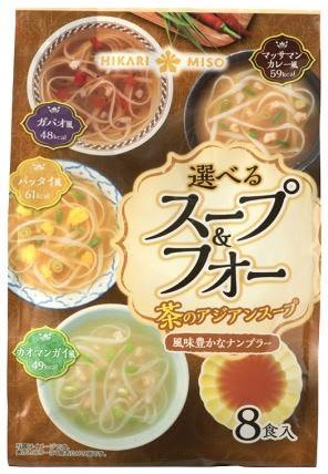選べるスープ&フォー 茶のアジアンスー