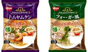 この冬に食べたい「トムヤムうどん」とガパオやカオマンガイ味の「スープ&フォー」新発売