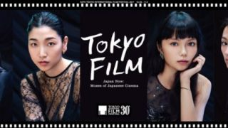 タイ映画「現れた男」ほかが第30回東京国際映画祭で上映へ