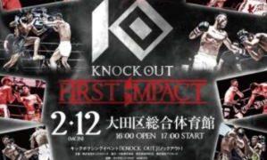 最恐ムエタイオネェもやって来る「KNOCK OUT FIRST IMPACT」12日東京で開催