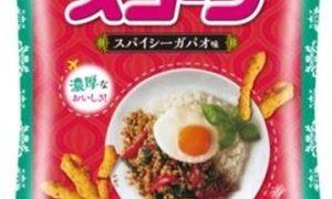 「スコーン スパイシーガパオ味」湖池屋から7日新発売