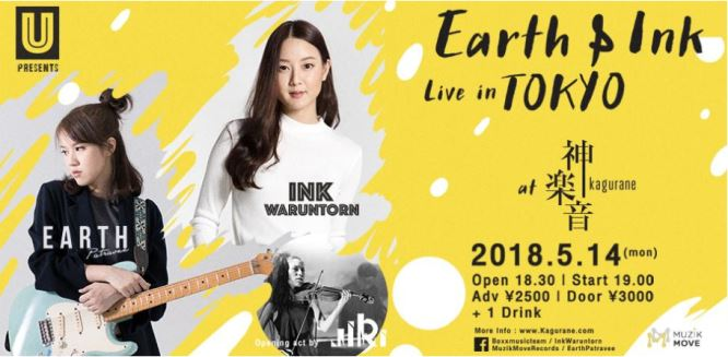 Earth & Ink Live in TOKYO