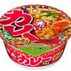 レッドカレー味のカップうどん「マルちゃん 赤いカレーうどん タイ風」11日新発売