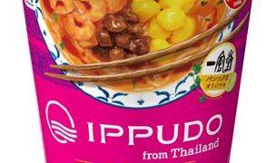 タイ一風堂の「トムヤムクン豚骨ラーメン」がカップ麺になって日本に登場