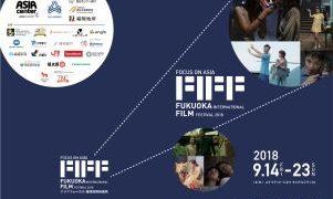 タイの映画2作品が「アジアフォーカス・福岡国際映画祭2018」で上映