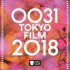 タイ映画「ブラザー・オブ・ザ・イヤー」が第31回東京国際映画祭で上映へ