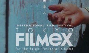 タイ映画「マンタレイ」が第19回東京フィルメックスで19日と20日に上映