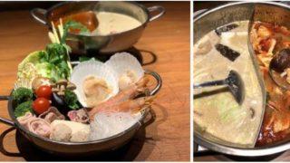 トムヤムとグリーンカレーを一度に堪能できる「食べ比べエスニック鍋」を期間限定で提供スタート~赤坂のタイ料理店ギンカーオ