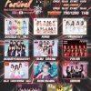 日本・タイ・シンガポール・香港・ベトナムのアイドルが一堂に会する「サイアムドル・フェスティバル」9日にバンコクで開催