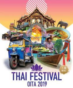 THAI FESTIVAL OITA 2019