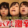 過去最大最長46店、38日間で開催「激辛グルメ祭り2019 」8月7日から9月18日まで新宿・歌舞伎町大久保公園 特設会場で