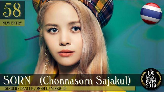 Chonnasorn Sajakun