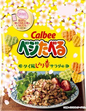 ベジたべる タイ風ピリ辛サラダ味