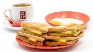 シンガポールのカヤ・トースト人気店「Ya kun Kaya Toast」が新宿にOPEN