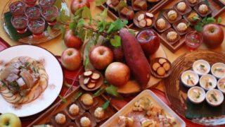 「りんご&さつまいもデザートブッフェ」開催~マンゴツリー東京の「季節を彩るデザートブッフェ」第3弾