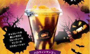 タイのマンゴージュース専門店「MANGOSTAR」の日本3号店が千葉県野田市にオープン