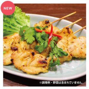 大山鶏のサテ(むね肉)