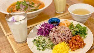 アジアンヌードル20種以上「Good Morning Hanoi」が三軒茶屋につぎ名古屋駅・ゲートタワーにオープン!