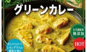 東京カリ~番長が監修した「SPICE LOVERS グリーンカレー HOT」がエスビー食品から新発売