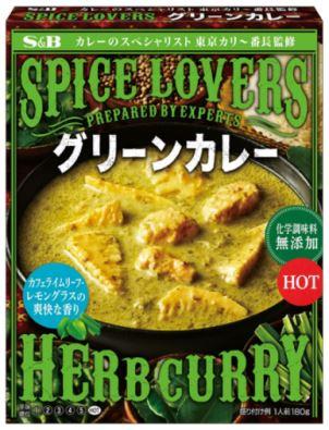 SPICE LOVERS グリーンカレー HOT