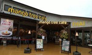 タイ料理レストラン「マンゴツリーカフェ松戸古ヶ崎」が国内最大の席数で千葉県に初登場!