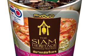 日・タイ修好130周年を記念した「トムヤムクンヌードル」をタイ・セレクト・プレミアム認定レストラン「サイアムヘリテイジ」が監修