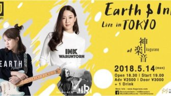 「Earth & Ink Live in TOKYO」14日開催!タイフェス出演アーティスト二人が神楽坂でツーマンライブ