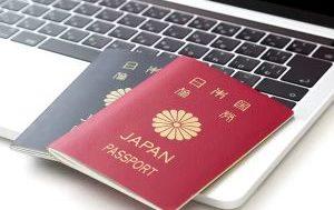 2021パスポートランキング